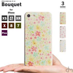 iPhone11 ケース アイフォン11 ケース iPhone8 ケース iPhone11proケース XR ケース かわいい カラフル dm「ブーケ」|designmobile