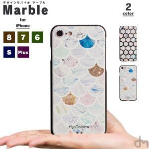 iPhone8 ケース SE2 スマホケース ソフトケース iPhone7 iPhoneケース カバー 幾何学 マーブル 大理石 シェル 人魚 dm「マーブル」|designmobile
