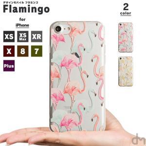 iPhone8 ケース SE2 スマホケース ソフトケース iPhone7 iPhoneケース カバー フラミンゴ パイン リゾート 夏 ピンク dm「フラミンゴ」 designmobile