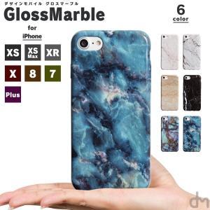 iPhone8 ケース SE2 XR ケース スマホケース XS MAX X iPhone7 iPhoneケース シンプル かわいい dm「グロスマーブル」|designmobile