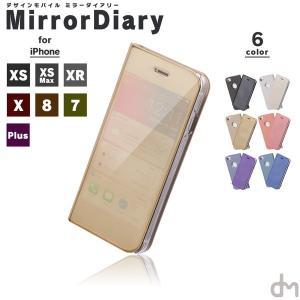 iPhone8 ケース SE2 XR ケース スマホケース 手帳型 XS MAX iPhone7 Plus iPhoneケース シンプル スリム ミラー 鏡 dm「ミラーダイアリー」|designmobile