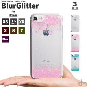 iPhone11 ケース アイフォン11 ケース iPhone8 ケース iPhone11proケース XR ケース かわいい キラキラ dm「ブラーグリッター」|designmobile