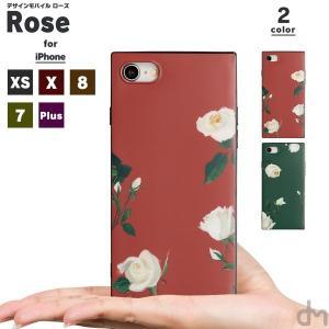 iPhone8 ケース SE2 XS ケース スマホケース X iPhoneケース カバー かわいい 四角 花 柄 バラ スクエア 薔薇 dm「ローズ」|designmobile