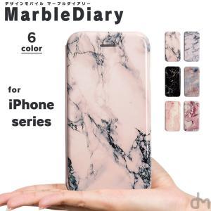 iPhone8 ケース SE2 XR ケース スマホケース 手帳型 XS MAX iPhone7 Plus iPhoneケース カバーシンプル スリム dm「マーブルダイアリー」|designmobile