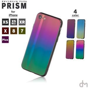 iPhone8 ケース SE2 XR ケース スマホケース XS MAX X iPhone7 iPhoneケース ガラス かわいい 虹 dm「プリズム」|designmobile