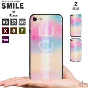 iPhone8 ケース SE2 XR ケース スマホケース XS MAX X iPhone7 iPhoneケース かわいい スマイル ニコ ちゃん マーク キラキラ dm「スマイル」|designmobile