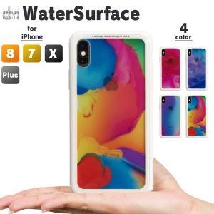 iPhone8 ケース SE2 XS ケース スマホケース X iPhoneケース カバー ガラス メンズ グラデーション dm「ウォーターサーフィス」|designmobile