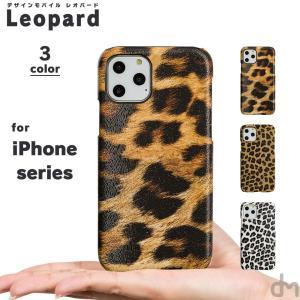 iPhone11 ケース アイフォン11 ケース iPhone8 ケース iPhone11proケース XR ケース かわいい 豹 ヒョウ ひょう 柄 dm「レオパード」 designmobile