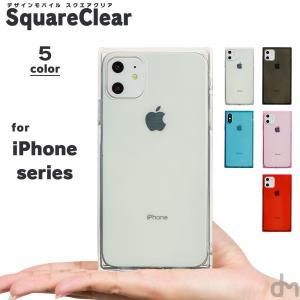 iPhone11 ケース アイフォン11 ケース iPhone8 ケース iPhone11proケース XR ケース メンズ タイル dm「スクエアクリア」|designmobile