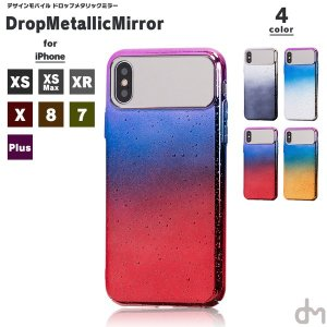 iPhone8 ケース SE2 XR ケース スマホケース XS MAX X iPhone7 iPhoneケース キラキラ メタリック 鏡 dm「ドロップメタリックミラー」|designmobile