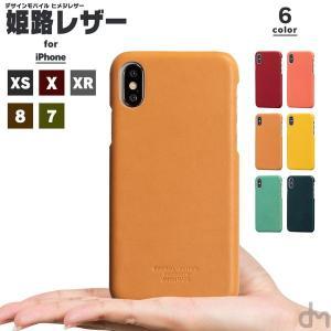 選び抜かれた 日本の本革 姫路レザー iPhoneケース  ■color■ 天然素材の為、色味に個体...