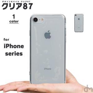 シンプルにiPhoneを守るケース。 iPhoneの美しいカラーをそのまま表現。 究極のシンプルケー...