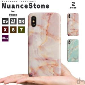 iPhone8 ケース SE2 XR ケース スマホケース XS MAX X iPhone7 iPhoneケース 柄 パステル 青 dm「ニュアンスストーン」|designmobile