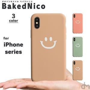 iPhone8 ケース SE2 XR ケース スマホケース XS MAX X iPhone7 iPhoneケース かわいい スマイル マーク ニコちゃん 緑 dm「ベイクドニコ」|designmobile
