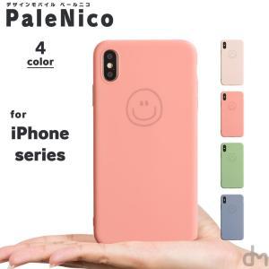 iPhone11 ケース アイフォン11 ケース iPhone8 ケース iPhone11proケース XR ケース かわいい スマイル マーク ニコちゃん dm「ペールニコ」|designmobile