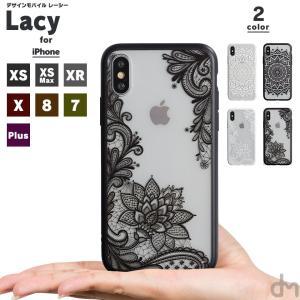 iPhone8 ケース SE2 XR ケース スマホケース XS MAX X iPhone7 iPhoneケース レース ボタニカル 半透明 dm「レーシー」|designmobile
