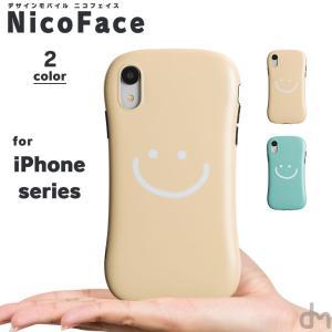 iPhone8 ケース SE2 XR ケース スマホケース XS MAX X iPhone7 iPhoneケース かわいい スマイル マーク ニコちゃん 黄 dm「ニコフェイス」|designmobile