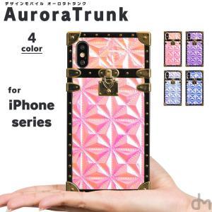 iPhone8 ケース SE2 XR ケース スマホケース XS MAX X iPhone7 iPhoneケース スクエア 四角 キラキラ dm「オーロラトランク」|designmobile