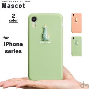 iPhone11 ケース アイフォン11 ケース iPhone8 ケース iPhone11proケース XR ケース かわいい 立体 動物 恐竜 カンガルー dm「マスコット」 designmobile