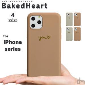 iPhone11 ケース アイフォン11 ケース iPhone8 ケース iPhone11proケース XR ケース かわいい ハート きらきら ゴールド dm「ベイクドハート」|designmobile