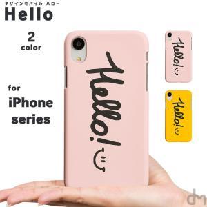 iPhone11 ケース アイフォン11 ケース iPhone8 ケース iPhone11proケース XR ケース ニコちゃん ペールトーン dm「ハロー」|designmobile