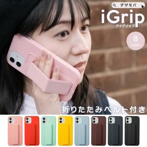 iPhone12 ケース iPhone SE iPhone11 ケース アイフォン 12 mini ケース アイフォン11 ケース iPhone 12 pro SE2 8 XR X ケース dm「アイグリップ」|designmobile