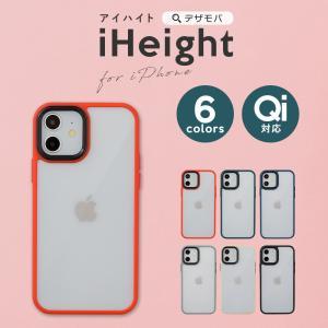 iPhone12 iPhone12Pro 12 12Pro ケース アイフォン12 アイフォン12Pro アイフォン スマホケース カバー クリア 透明すりガラス調 ポップ dm「アイハイト」 designmobile