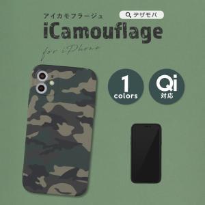 Phone12 Phone12mini iPhone12Pro Phone11 iPhoneSE2 第2世代 ケース アイフォン12 アイフォンSE2 スマホケース 迷彩 カモ柄 dm「アイカモフラージュ」 designmobile