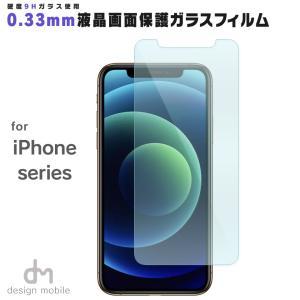 iPhone11 Pro iPhone XR X XS Max iPhoneXR iPhone8 8...