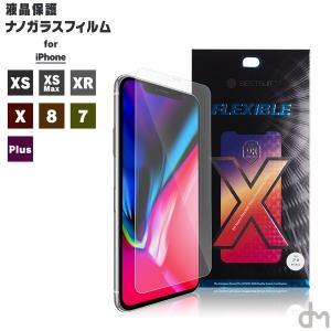 ■キーワード■ iPhoneXS iPhoneX iPhone XS iPhone X アイフォンX...