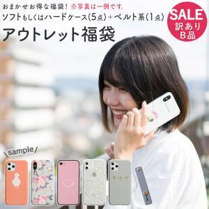 福袋 2020 iPhone11 iPhone XR ケース iPhone8 スマホケース XS M...