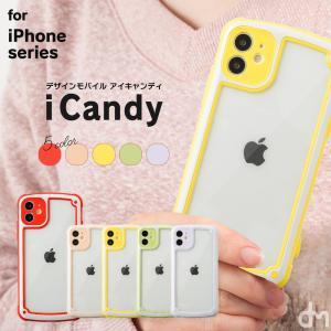 iPhone11 ケース アイフォン11 ケース iPhone8 ケース iPhone11pro SE2 カラフル クリア ストラップ 透明 TPU カバー キャンディ パステル 「アイキャンディ」|designmobile