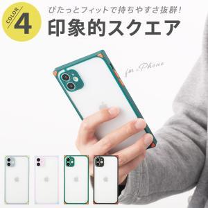 12mini 12Pro 11 11Pro iPhone ケース アイフォン スマホケース カバー シンプル かわいい おしゃれ スクエア 半透明 耐衝撃 TPU 「スクエアポップ」|designmobile