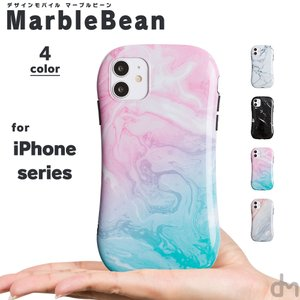 iPhone11 ケース アイフォン11 ケース iPhone8 ケース iPhone11proケース XR ケース かわいい 大理石 ピンク dm「マーブルビーン」|designmobile