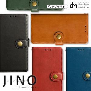 iPhone11 ケース アイフォン11 ケース iPhone8 ケース iPhone11proケース XR ケース 手帳型 男女兼用 シンプル ワイヤレス充電 PUレザー dm「ジーノ」|designmobile