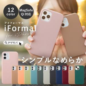 iPhone12 ケース iPhone SE iPhone11 ケース アイフォン 12 mini ケース アイフォン11 ケース iPhone 12 pro SE2 8 ケース くすみカラー シリコン|designmobile