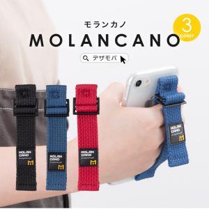 スマホリング ベルト リング 落下防止 バンカーリング スタンド スライドベルト バンド iPhone12 mini pro 原色 カラフル 全機種対応 「モランカノ」|designmobile