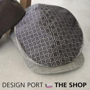ハンチング帽 光の中の影 川島織物セルコン(デザイナー KOJI YAMANISHI ディレクション...