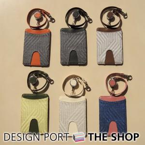 川島織物セルコンの上質なファブリックとレザーを組み合わせたパスケース。 和文様をモダンにアレンジした...