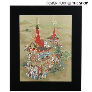 紋織額「祇園祭」裂地 白茶(ガラストップ額縁)44X34cm 川島織物セルコン