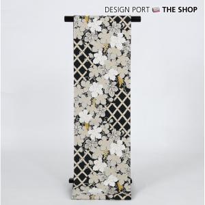 帯 着物 和装 川島織物セルコン じゅらく謹製 輪奈織ぬい袋帯「桧垣に蔦葡萄図」墨色 芯入仕立上り