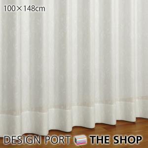 既製レースカーテン ジェルブール 巾100×丈148cm(1枚)1.5倍ヒダレース ウォッシャブル・遮像・ミラー・UVカット・遮熱 川島織物セルコン