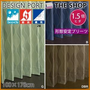 ゆったりゆれ動くラインデザインの遮光カーテンです。カーテンに仕立ててヒダを寄せると、デザインの面白さ...