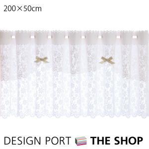 カフェカーテン レース ウォッシャブル グラート 巾約200×丈50cm 川島織物セルコン|designport