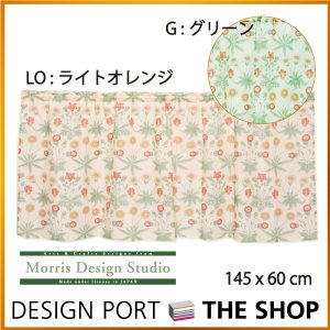 カフェカーテン MORRIS(ウィリアムモリス) デイジーシアー 巾約145×丈60cm 川島織物セルコン|designport