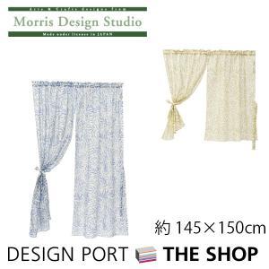 【無料ラッピング対象商品】スタイルのれん MORRIS(ウィリアムモリス)ウィローシアー 145×150cm 川島織物セルコンの写真