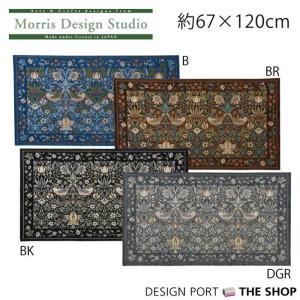 マット ラグマット MORRIS(ウィリアムモリス)いちご泥棒 67×120cm 川島織物セルコン|designport
