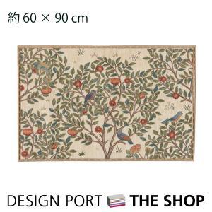 マット MORRIS(ウィリアムモリス)ケルムスコットツリー 約60×90cm 川島織物セルコン 送料無料|designport