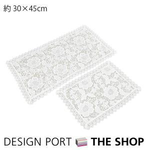 お値下げしました!テーブルセンター レース ギュピールレース 約30cm×45cm 川島織物セルコン