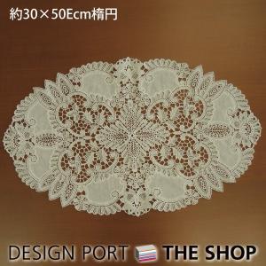 テーブルセンター レース ギュピールレース 約30cm×50cmE(楕円)川島織物セルコン